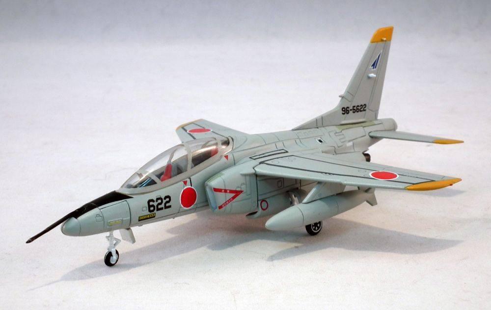 Japan Self Defense Force 1/250 T-4 Aircraft – KV57