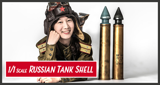 cs-header-image-tank_shell2