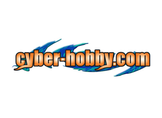 Dragon / Cyber Hobby Kits