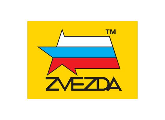 Zvezda 1/72 Pre Built Tanks